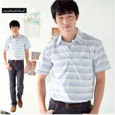【大盤大】(S98585) 男士 純棉襯衫 短袖襯衫 淺藍 經典格紋 格子襯衫 現貨 休閒 禮物【剩M號】