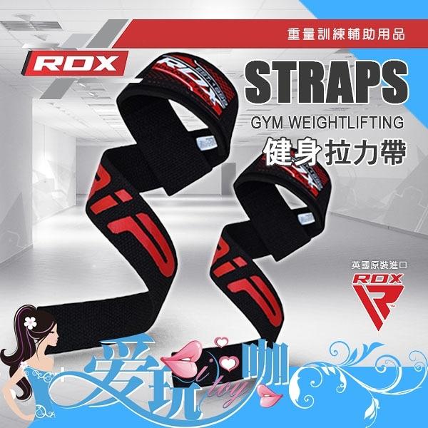 ●黑色● 英國 RDX 健身拉力帶 GYM WEIGHTLIFTING STRAPS 重量訓練 助握帶 助力帶 倍力帶 輔助用品