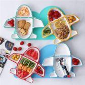 兒童創意分格陶瓷餐盤寶寶汽車吉普車大巴車飛機盤子無毒早餐飯盤【元氣少女】
