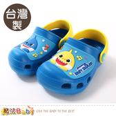 男童鞋 台灣製碰碰狐正版晴雨水陸輕便鞋 魔法Baby