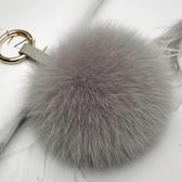 狐貍毛球掛件皮草包包掛飾大毛毛球飾品毛手機車鑰匙扣毛絨飾品女