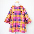 日本stample 斗篷雨衣-蜜桃紅
