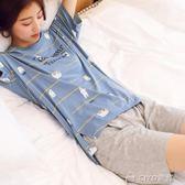 女生睡衣套裝   睡衣女裝半袖天薄純棉寬鬆短袖短褲家居服休閒可外穿時尚套   ciyo黛雅