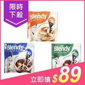 AGF Blendy 咖啡球(144g) 焦糖風味/原味/無糖 3款可選【小三美日】原價$99