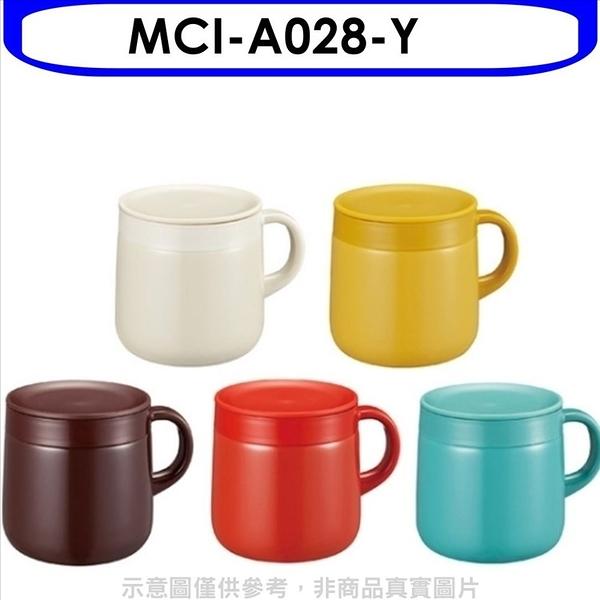 虎牌【MCI-A028-Y】280cc桌上型輕巧杯保溫杯Y溫馨黃