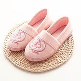 夏天薄款包跟軟底孕婦拖鞋 春秋防滑產婦產後月子鞋
