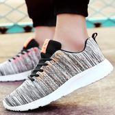 帆布鞋男透氣男士休閒跑步鞋百搭韓版運動板鞋潮流鞋子男 黛尼時尚精品