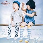 CARAMELLA女童襪子純棉春秋嬰兒長筒襪寶寶膝蓋襪夏薄款高筒襪子 解憂雜貨鋪