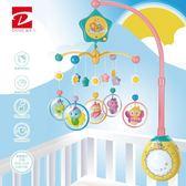 福利品音樂鈴 佑童新生兒床鈴0-1歲寶寶音樂搖鈴3-6-12個月床頭鈴兒童早教玩具YYP 俏女孩