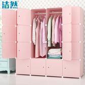 寶寶衣櫃塑料櫃子簡約儲物櫃衣櫥簡易jy成人組裝樹脂收納櫃6門3格1掛【端午節好康89折】