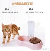 飲水機 寵物飲水機貓咪自動飲水器狗狗喂食器貓碗水壺喂水器雙食盆陶瓷碗 莫妮卡小屋