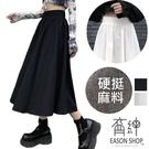 EASON SHOP(GW8647)實拍暗黑系大裙襬百褶垂感鬆緊腰收腰工裝裙女高腰長裙過膝裙傘撞A字半身裙黑白棉