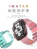 適用iwatch表帶冰川透明腕帶蘋果手表超薄表帶女可愛創意【橘社小鎮】