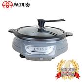 尚朋堂 3.6L多功能料理鍋ST-350