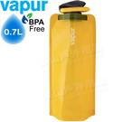 Vapur Solids_30044金盞黃 0.7L輕量運動摺疊水袋 吸嘴收納水袋/登山水袋/單車健行運動水壺/軟式水壺