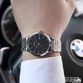 手錶 正品新款手錶男士潮流精鋼防水全自動石英表時尚超薄非機械表學生  美物 99免運
