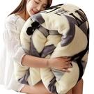 拉舍爾毛毯被子雙層加厚保暖