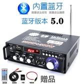 迷你小型功放機音箱功率放大 插卡U盤收音直流12伏220V藍芽功放