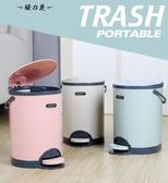 大號腳踏式垃圾桶家用衛生間客廳臥室廚房創意有蓋帶蓋廁所腳踩筒【櫻花本鋪】