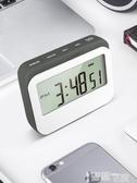 特賣計時器計時器提醒器學生用高考時間管理器考研廚房定時器鬧鐘靜音番茄鐘