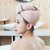 【TT】珊瑚絨吸水乾發帽快速乾發巾 加厚頭發速乾毛巾成人包頭巾