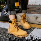 女馬丁靴馬丁靴復古大頭鞋女工裝鞋「潮咖地帶」