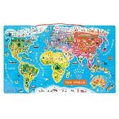 法國 Janod 磁性木質拼圖-世界地圖