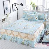 (低價促銷)席夢思床罩床套床裙