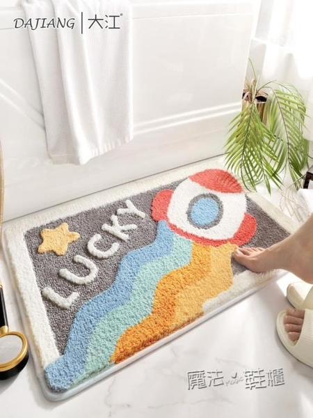 家用衛生間地墊浴室吸水防滑墊臥室廁所門口腳墊入戶進門墊子地毯 ATF 魔法鞋櫃