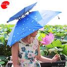 雙層防風釣魚傘帽雨傘頭戴帽子傘折疊釣魚帽防曬漁具戶外遮陽釣傘