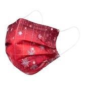 【3期零利率】預購 RM-A122 一次性防護聖誕雪花口罩 10入/包 3層過濾 熔噴布 高效隔離汙染 (非醫療)