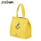 【客製化】69元/個 500個含1色印刷 超聯捷 保溫袋 保冷袋 宣導品 禮贈品 S1-302020-2