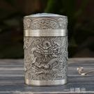 福銘閣錫器龍罐 錫罐 茶葉罐錫茶罐茶盒錫茶筒茶葉盒錫茶葉罐  一米陽光