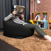 懶骨頭 CHIKA千夏和風舒適懶人沙發(方形)-3色/H&D 東稻家居