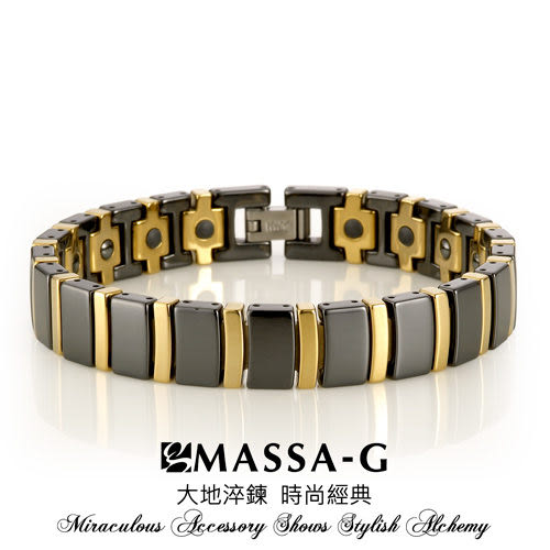暗黑風華  陶瓷手環  MASSA-G  Deco系列