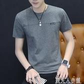 夏季男士短袖t恤小衫新款男裝上衣服體恤半袖夏裝純棉打底衫 「雙12購物節」