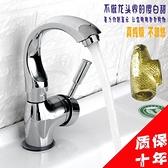 洗手間廚房水龍頭冷熱洗菜盆不銹鋼水槽面盆洗臉旋轉純銅家用龍頭