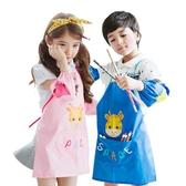 KK樹兒童卡通可愛圍裙畫畫衣美術防水罩衣男童女童反穿衣長袖圍兜