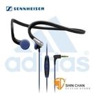 德國森海賽爾 SENNHEISER PMX 685i SPORT Adidas 運動型耳掛式耳機 【公司貨保固兩年】【PMX-685i 】