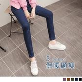 《BA4537-》內刷毛素面修身美腿窄管褲 OB嚴選