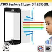 【Ezstick抗藍光】華碩 Zenfone 2 Laser ZE500 KL  防藍光鏡面鋼化玻璃膜(SGS測平均阻隔率55%)