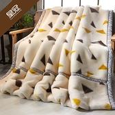 秋冬被 皇冠秋冬季加厚雙層拉舍爾毛毯單人雙人毯子保暖學生床單被子蓋毯 全館免運