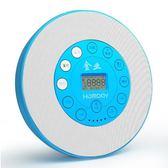 復讀機高顏值CD機隨身聽學生英語聽力便攜CD復讀機光盤充電CD機播放器 爾碩數位3c