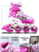 小霸龍溜冰鞋兒童全套裝男女直排輪旱冰輪滑鞋3-5-6-8-10歲初學者  igo 『魔法鞋櫃』