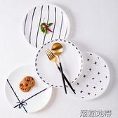 4個8英寸歐式創意牛排盤套裝家用陶瓷盤