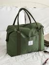 旅行袋 旅行袋子手提女短途便攜帆布簡約學生裝衣服的行李收納包男大容量【快速出貨八折搶購】
