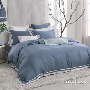 贈水洗被一入-【HOYACASA】清淺典雅薄霧藍 特大四件式60支天絲床包被套組