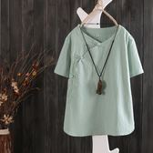 秋系原創 春夏女裝棉麻短袖T恤民族風盤扣寬鬆休閒上衣純色茶服女 溫暖享家