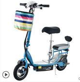 滑板車迷你折疊電動成人車女性小型代步電瓶車自行車 法布蕾輕時尚igo