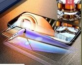 小米8鋼化膜9紅米k20pro手機